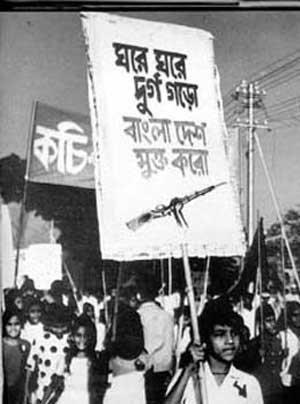 1969 Uprising in East Pakistan