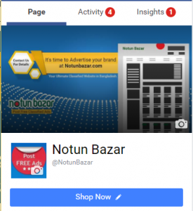 Example Facebook Mobile Page cover