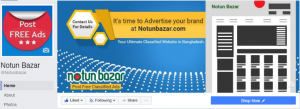 Example Facebook Page cover