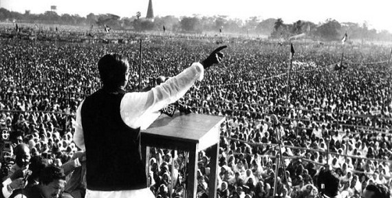 Historical 7th March 1971 Crowd in Dhaka