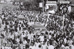Noor Hossain on Sheikh Hasina's Rally