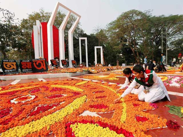 International Mother Language Day in Dhaka 21 Feb, 2014